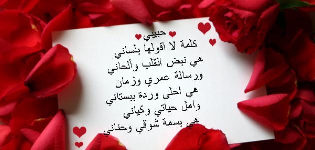 صورة اقوال رومانسية عن الحب , اجمل كلمات الحب والرومانسيه