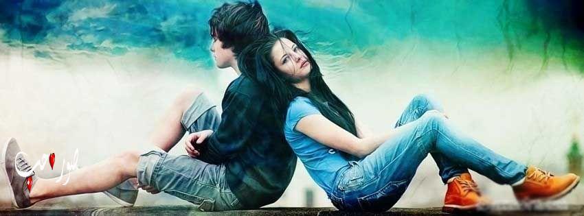 صورة صور فيسبوك رومانسية , ارق صور غرام ورومانسيه فيسبوك