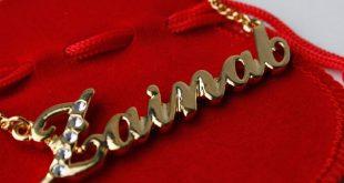 صور كلمة زينب بالانجليزي , اجمل اسماء العرب