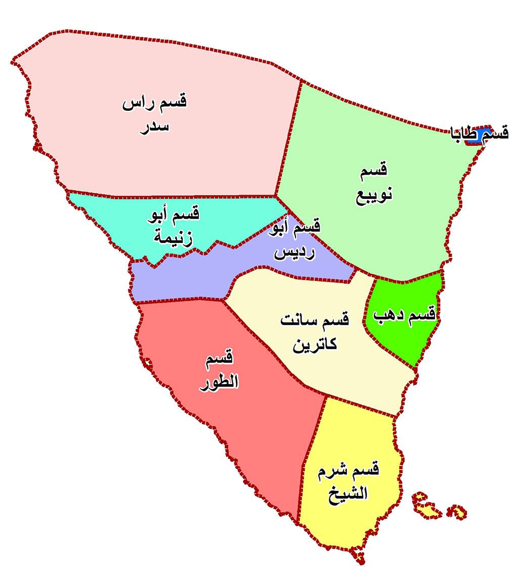 صور خريطة جنوب سيناء , جنوب سيناء تاريخ وجمال