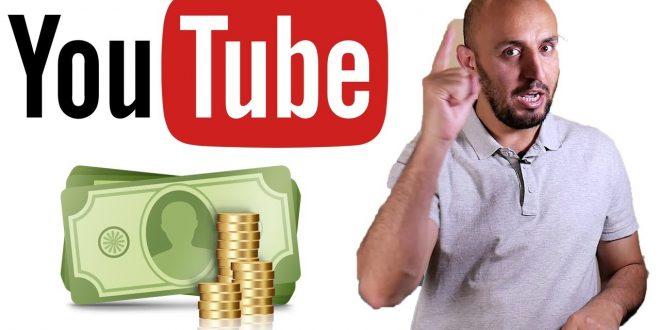 صور كيف تربح من اليوتيوب , عالم اليوتيوب والربح الجيد