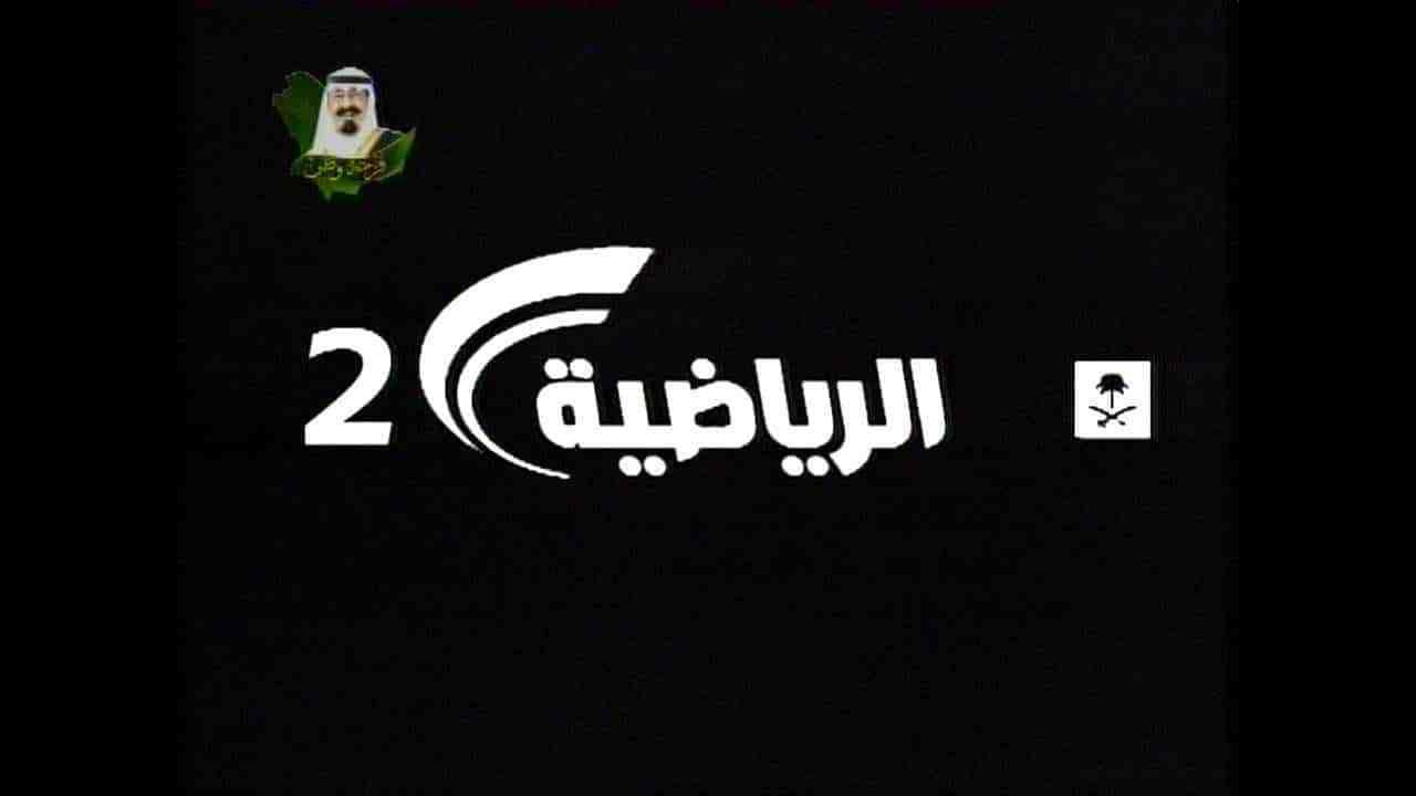 صورة تردد قنوات السعودية الرياضية الجديد , تابع معنا تردد قنوات السعودية الرياضية 3298 2