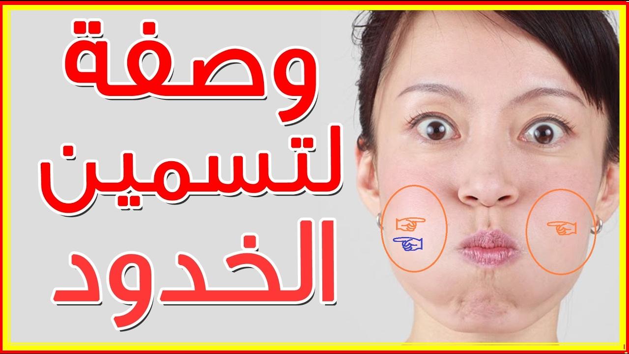 صورة تسمين الوجه النحيف , نحافة الوجه ليست مشكلة