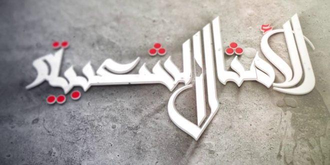 صورة امثال شعبية عن الاكل , صوموا تصحوا من لامثال الشعبية للاكل