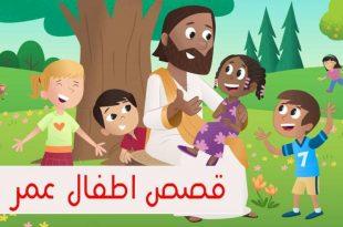 صور قصص اطفال 3 سنوات , تشويق وتعليم في قصص الاطفال