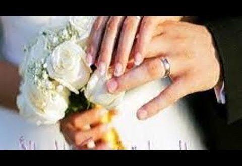صور رؤية الارملة تتزوج في المنام , دلالات رؤية الارملة تتزوج في الحلم