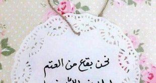 صور توبيكات دينيه روعه , توبيكات اسلامية للواتس