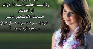 صور اجمل كلام فيس بوك , ارق الكلمات المعبره لبوستات الفيس بوك