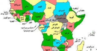 صور خريطة افريقيا بالعربي , كل ما تحب ان تعرفه عن القاره السمراء