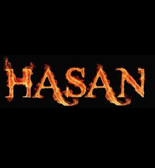 صور اسم حسن بالانجليزي , اروع صور لاسم حسن بالانجليزي