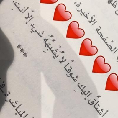 برودكاست حب قويه احلى رسائل حب قوية من البرودكاست احاسيس بريئة