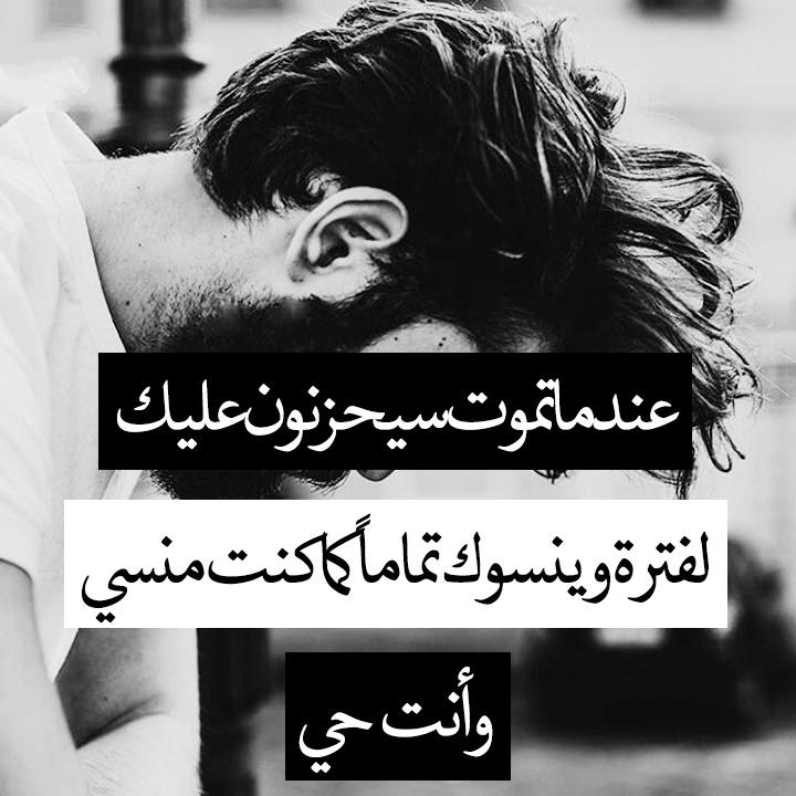 صورة صور مع كلمات حزينه , احلى كلمات الحزن وعبارات الاسى في صور