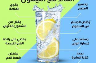 صور فوائد الليمون مع الماء , هل شرب الليمون مع الماء مفيد لجسمي