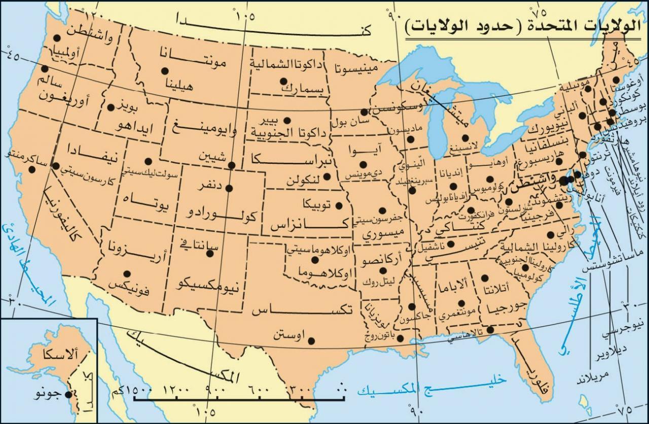 اسماء الولايات الامريكية معلومات شيقة عن عدد ولايات امريكا احاسيس بريئة