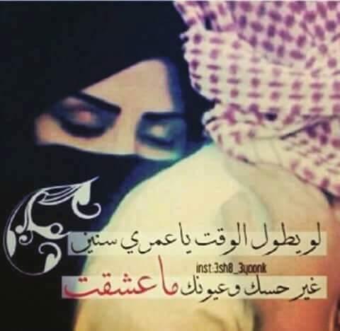 شعر بدوي عن الحب قصير من البادية اشعار حب جميلة تذوب القلوب احاسيس بريئة