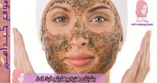 صورة وصفات لتفتيح البشرة الدهنية وازالة الحبوب , ماسك واو لبشرتك الدهنية يخلصك من الرؤؤس السوداء ايضا