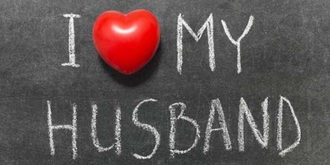 صور كلام الحب للزوج , رسائل حب لزوجي العزيز
