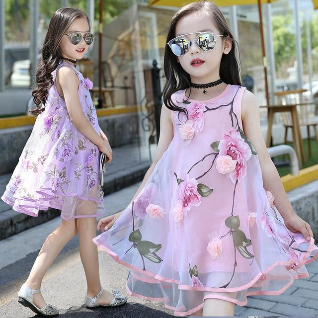 صورة ملابس العيد للاطفال , العيد فرحة اكيد لكن تكتمل باجدد الملابس 2146 5
