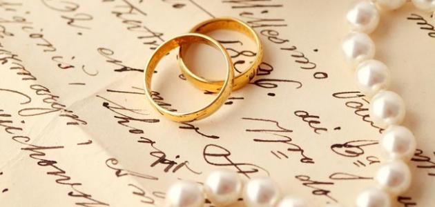 صورة موضوع حول الزواج , ماذا تعرف عن اعمق علاقة على وجه الارض