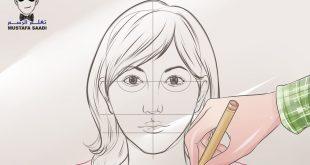 صورة رسم بورتريه للمبتدئين , تعلمي كيف ترسمي وجه انسان بكل سهولة ويسر