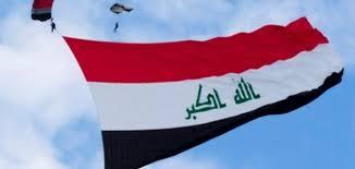 صورة لماذا سمي العراق بهذا الاسم وما معنى عراق , اصل كلمة عراق فى اللغة والمعاجم