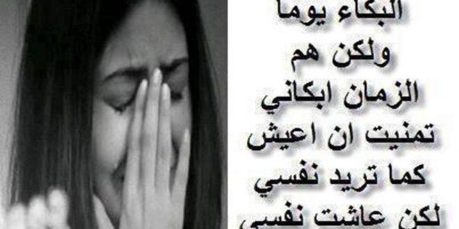 صور ابيات شعر قصيره حزينه , ماذا قال الشعراء والادباء عن الهموم والمشاكل
