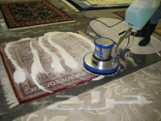 صورة طريقة غسيل السجاد , معاناة المراة في تنظيف المنزل وخصوصا السجاد