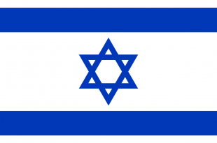 صورة لماذا سميت اسرائيل بهذا الاسم , دولة يهودية لها اسم من الكتاب المقدس العبري