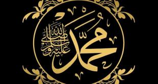صور صور اسلامية للموبايل , ايات واحاديث واذكار خلفية للموبايلك روعة جنان