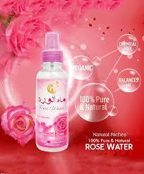 صورة كيف اعرف ماء الورد الاصلي , ماء ورد اصلى