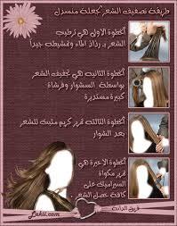 صورة كيفية قص الشعر في البيت , ايه هيا الايام اللى اقص فيها شعرى 2786 2
