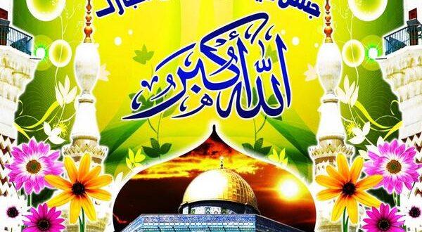 صورة صور جديدة اسلامية , احلى صور جديده اسلاميه