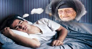 صور امراة عجوز في المنام , اهم التفسيرات للعجوز فى المنام