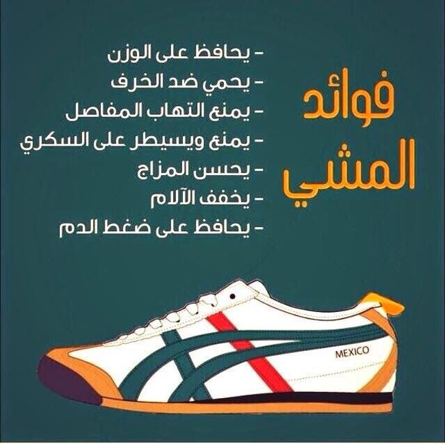 حكم وامثال عن الرياضة اروع ماقيل فى الرياضة احاسيس بريئة