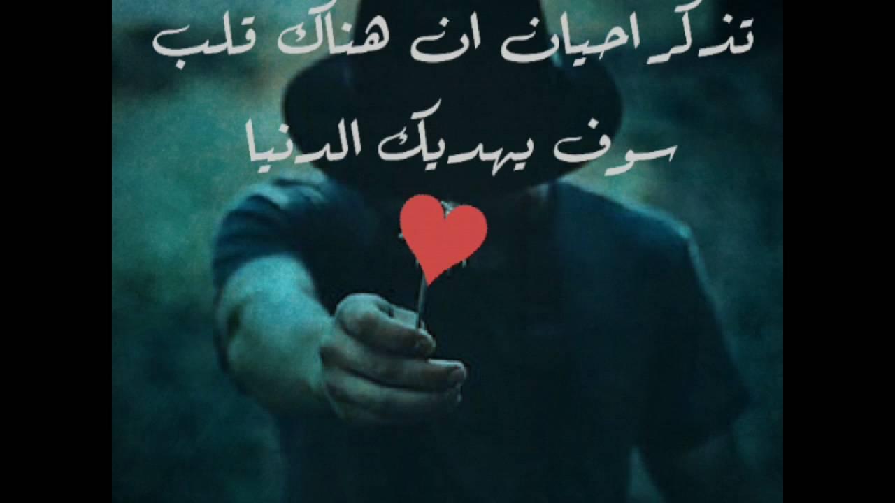 صورة صور قلب موجوع , اوجاع قلب مكسور