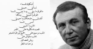 صورة شعر عن عيد الحب نزار قباني , هو اصلا شاعر الحب