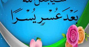 صورة بحث عن صور اسلامية , اجمل الصور الاسلاميه