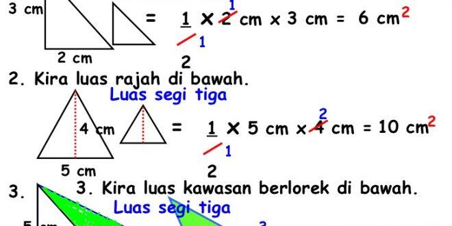 صورة بحث عن المثلثات , كيفية حساب المثلثات