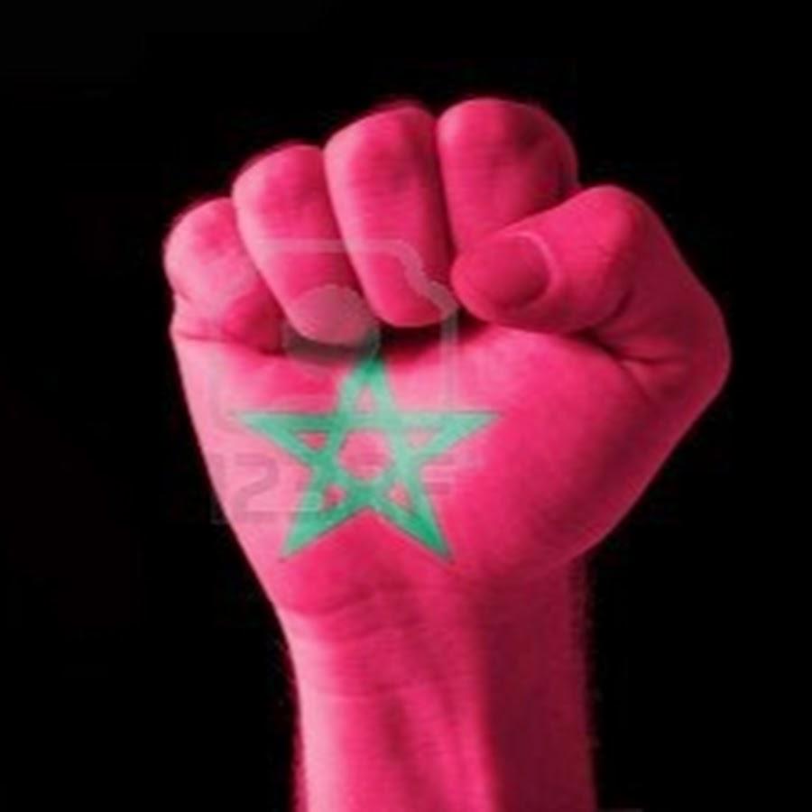 صورة صور علم المغرب , احلى صور علم المغرب 2935 4