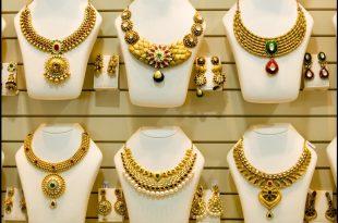 صورة الذهب في الامارات , اجمل اشكال الذهب الاماراتى