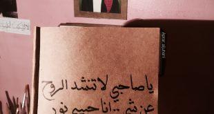 صورة انا حبيبي بسمته تخجل الضي , من اجمل قصائد عبد المحسن بن عبد العزيز