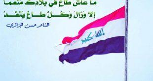 صورة اجمل ما قيل عن بغداد , اجمل وصف مدينه بغداد