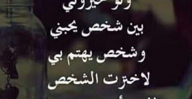 صورة احلى كلام حلو , كلام جميل و له معني