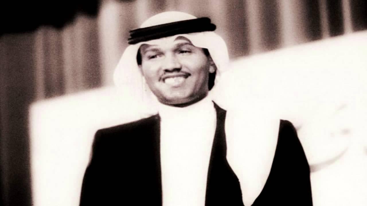 صورة ردي سلامي كلمات , كلمات اغنيه محمد عبده