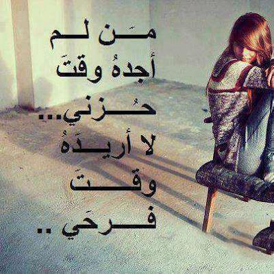 صورة رسائل زعل قويه من الحبيب , مسجات حزينه للحبيب