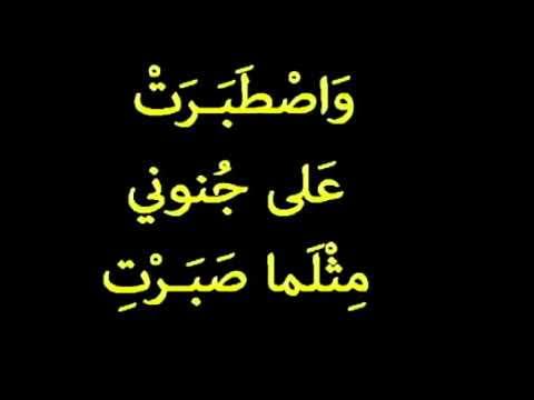 صورة اشهد ان لا امراه , اجمل القصائد الغنائيه لنزار قباني
