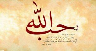 صورة خواطر ايمانية جميلة , كلام اسلامي معبر و مؤثر