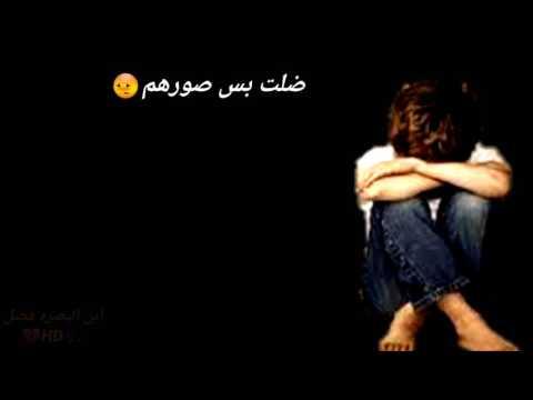 صورة ضلت بس صورهم مانعرف خبرهم , قصيده للشاعر محمد الجماسي