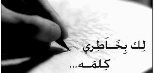 صورة كلمات عتاب للاصدقاء , اشعار لوم و عتاب الصديق