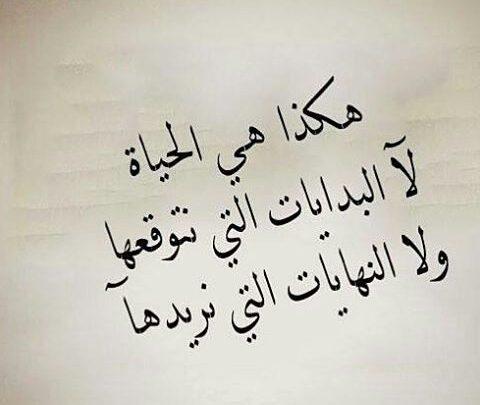 كلام قصير وجميل اجمل الصور
